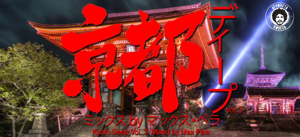 Max Pela – Kyoto Deep Vol. 3